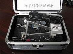 试验机拉力机配件附具之电子引伸计