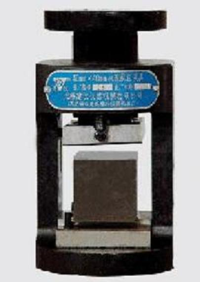 试验机拉力机配件附具之水泥抗压夹具