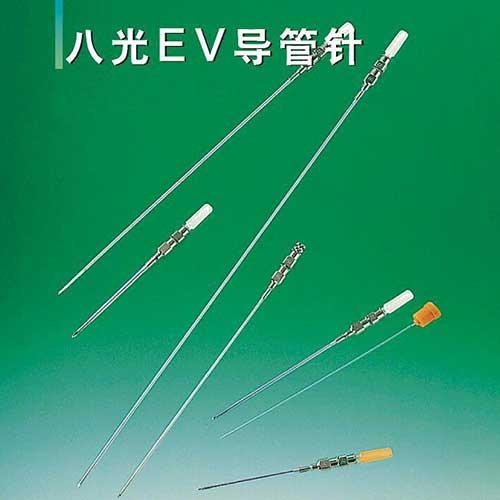 日本八光EV导管针  货源充足