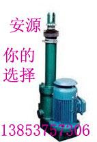 DTZ电动推杆电液推杆热销电液动推杆推杆