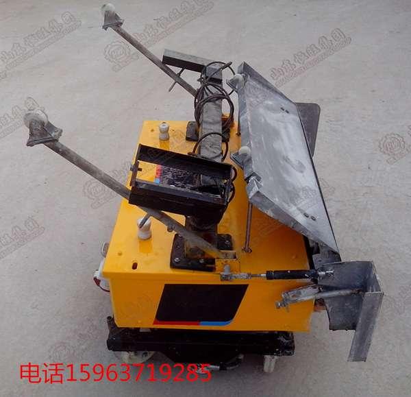 座驾式抹光机FMZ-S36