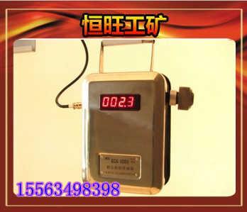 优质GCG-1000型粉尘浓度传感器
