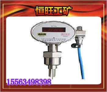 便宜的GTH500G管道一氧化碳传感器
