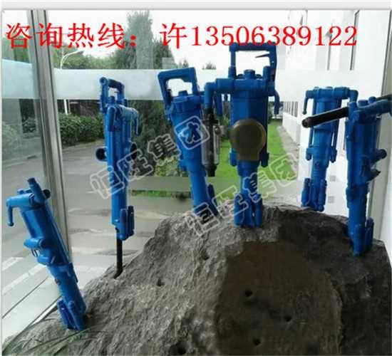 MQT-130/2.8气动锚杆钻机矿用支护钻机煤矿钻探钻机