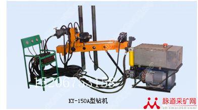 KY-150坑道钻机