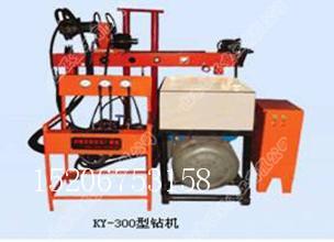 KY300全液压钻机