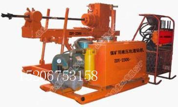 ZDY-2300煤矿用液压坑道钻机