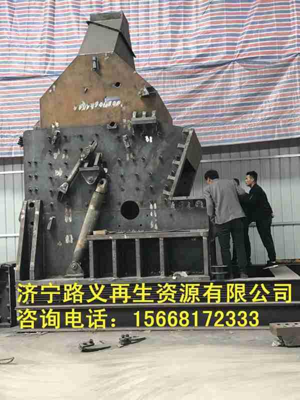 废钢破碎机,首选路义废钢破碎机用料实在,可接受定做