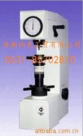厂家直销HR-150A型手动洛氏硬度计价格小负荷维氏硬度计