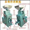 移动版商用家用糙米精米加工大米碾米机稻谷打米机砻谷碾米一体机