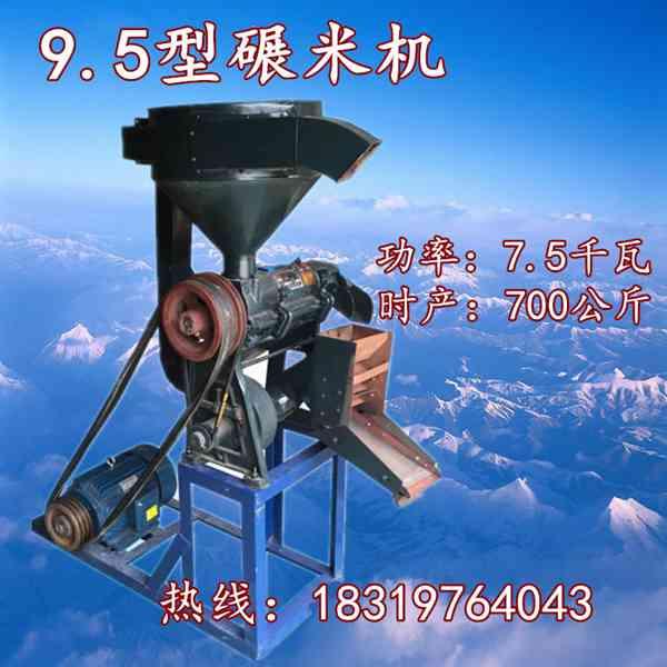厂家直销大米剥壳机大型稻谷加工碾米机喷风式碾米机商用打米机