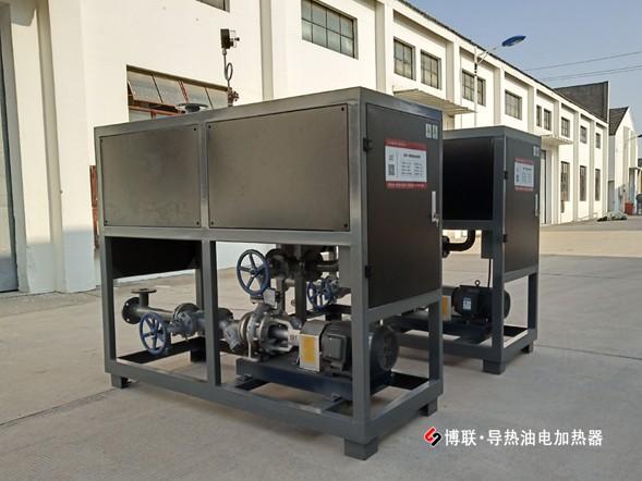 成都博联高油温低压力导热油电加热器