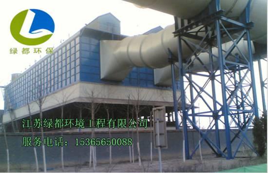 LD-WD型大型卧式静电除尘器