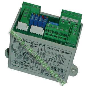 良工阀门LG-OR-3M-C型三相调节型模块