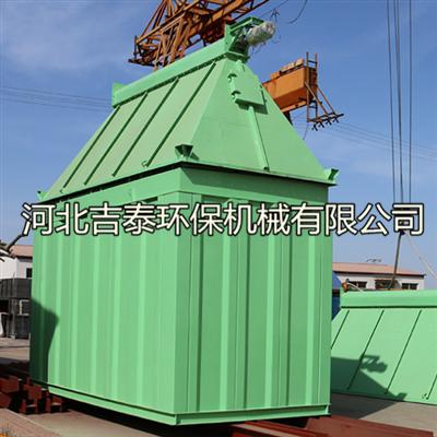 河北吉泰环保机械有限公司