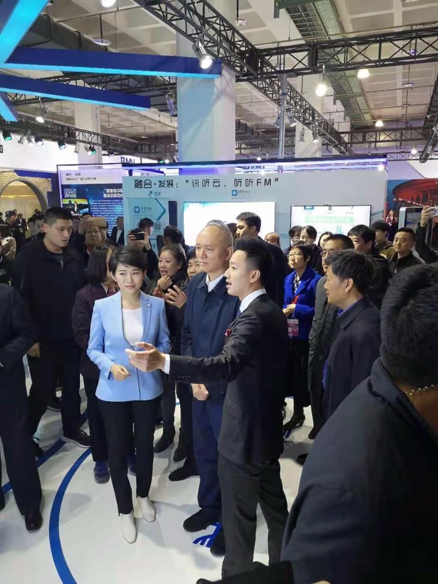 官宣:2019北京第14届文化创意产业博览会5月29日开展
