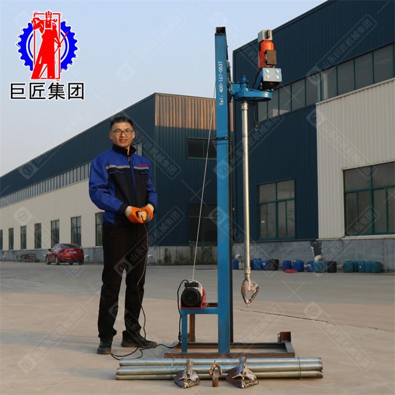 华夏巨匠SJD-2B型折叠式电动打井机进口动力岩芯取样地质勘探钻探机配件