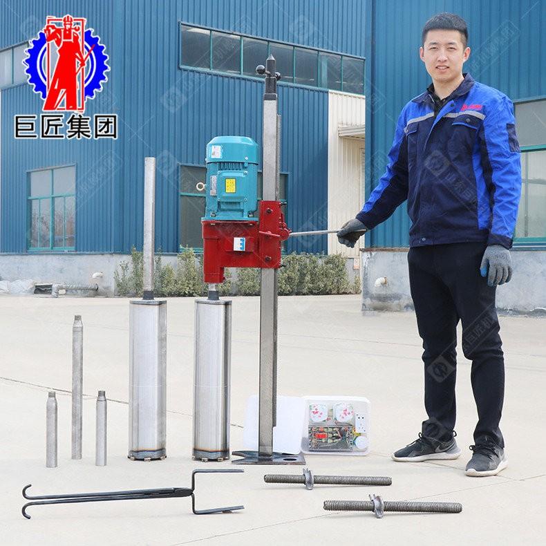 三相电立式工程水磨钻机 钢筋混凝土钻孔 取芯工具