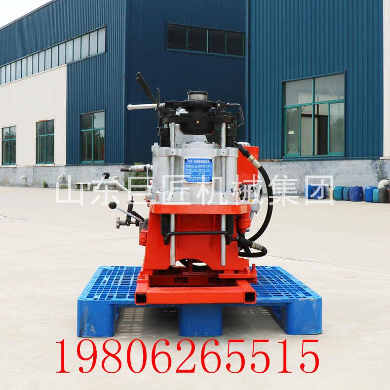 厂家供应YQZ-30型30米取样钻机液压轻便岩心钻机进尺快效率高
