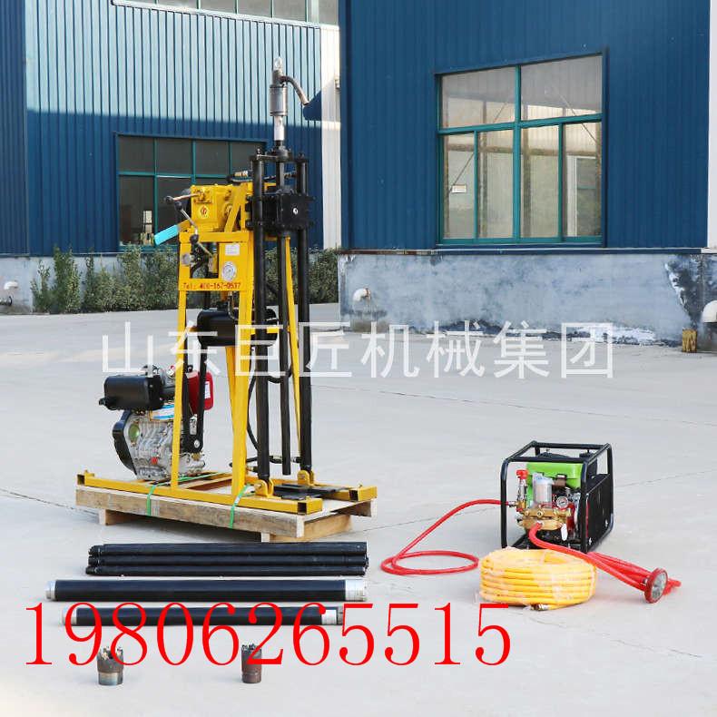 巨匠厂家供应YQZ-50A型全液压轻便钻机便携式浅层取样钻机