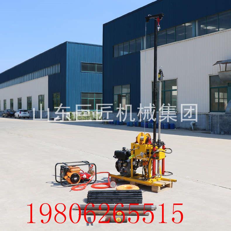 巨匠厂家供应YQZ-50B型50米轻便取样钻机岩芯勘探钻机效率高