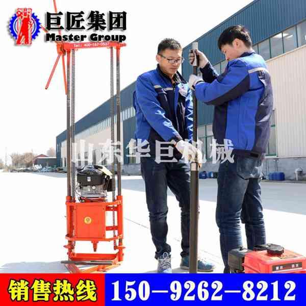 巨匠QZ-2B地质勘探钻机 岩石钻孔取芯钻机