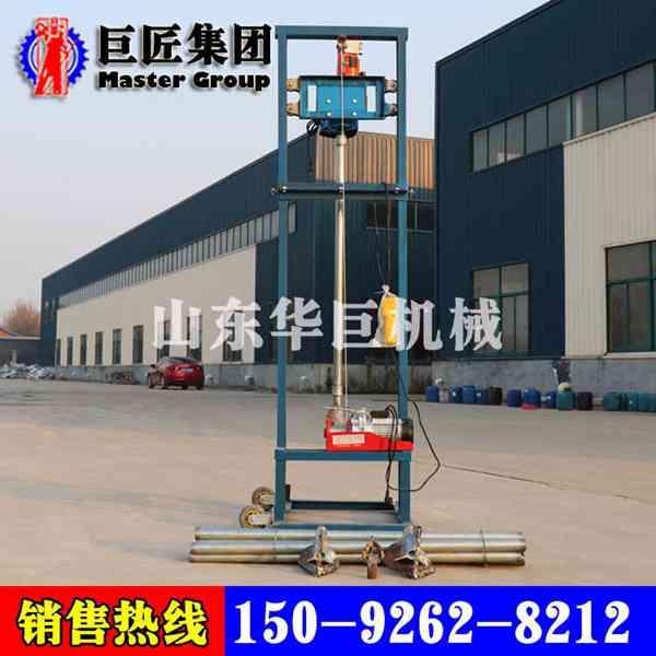 工厂直销小型龙门架式电动钻机家用打井设备