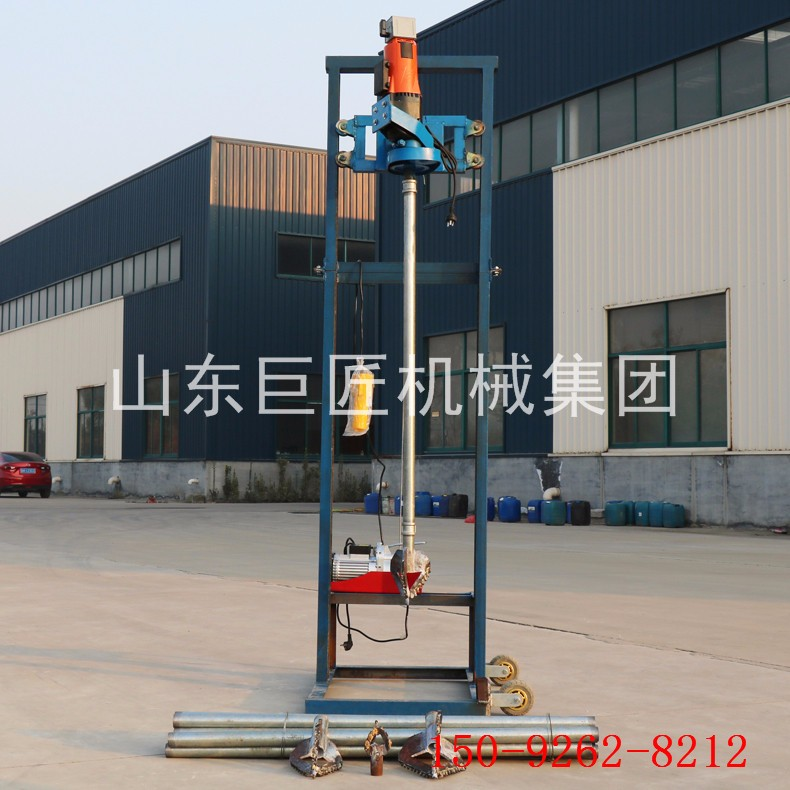 华夏巨匠SJD2B可折叠式电动打井机