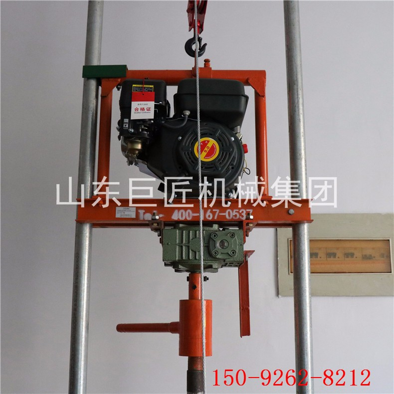 巨匠SJQ家用汽油钻井机 室内钻井设备