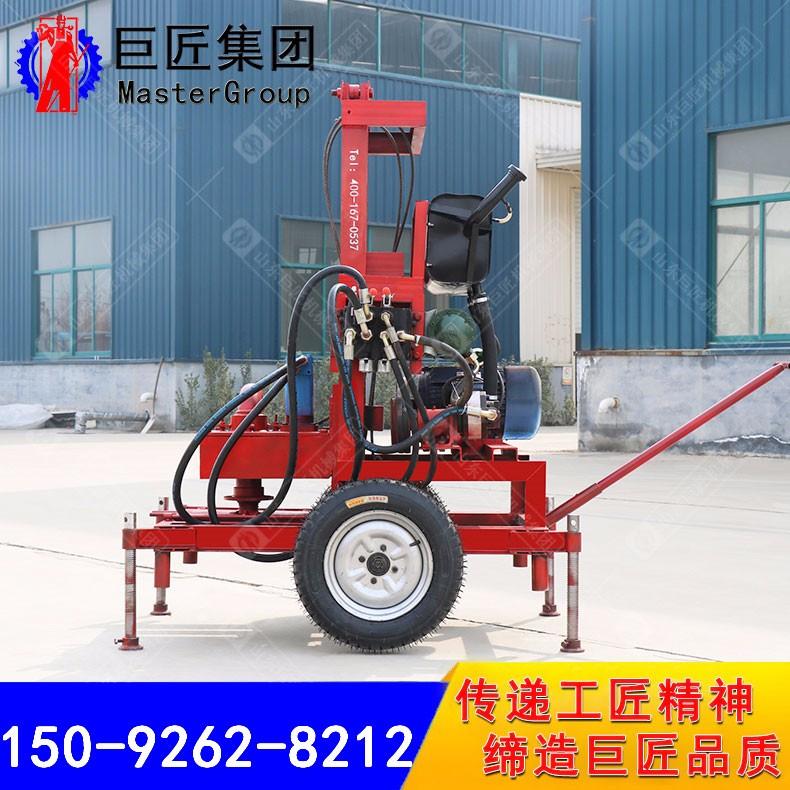 巨匠三相电打井机 液压水井钻机 地源热泵