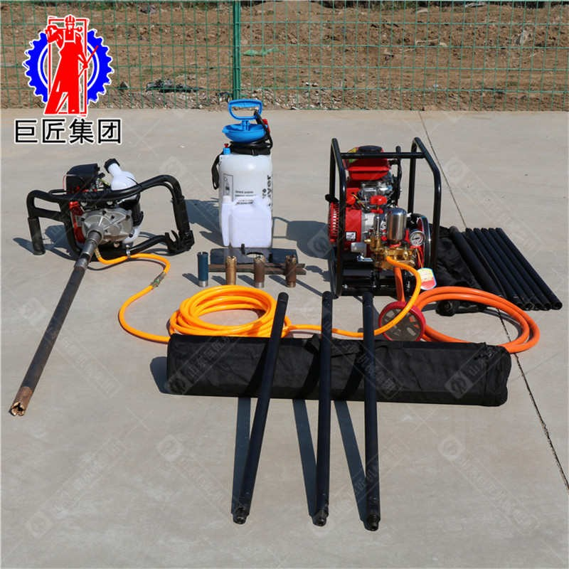 山东华巨供应BXZ-1可背负轻便背包式取样钻机