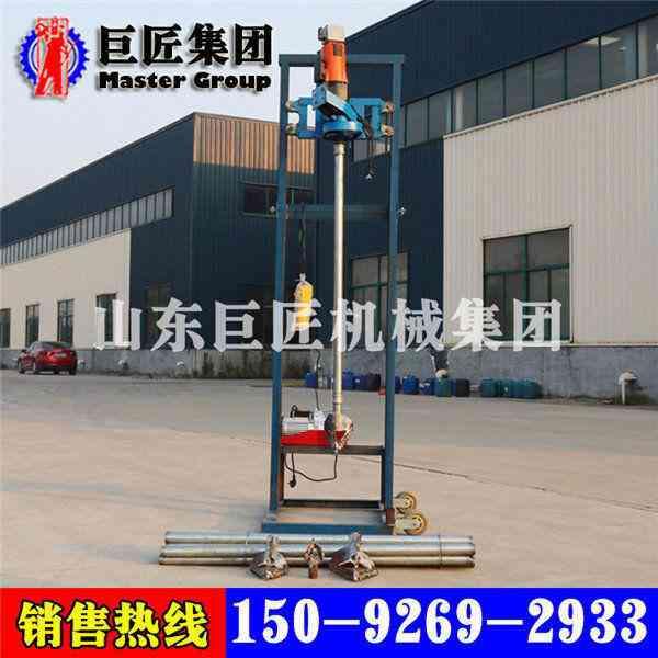 三相电打井机工程打降水井钻机大口径打井机