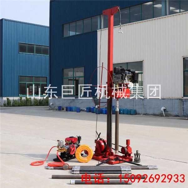 小型液压打井机  600的口径都能打 一小时能打30米