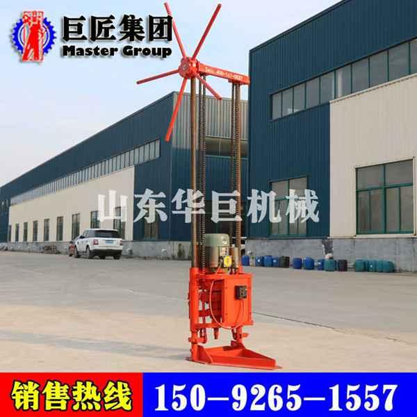 巨匠QZ-1A轻便取样钻机 地质勘探钻机 岩芯钻机操作方便