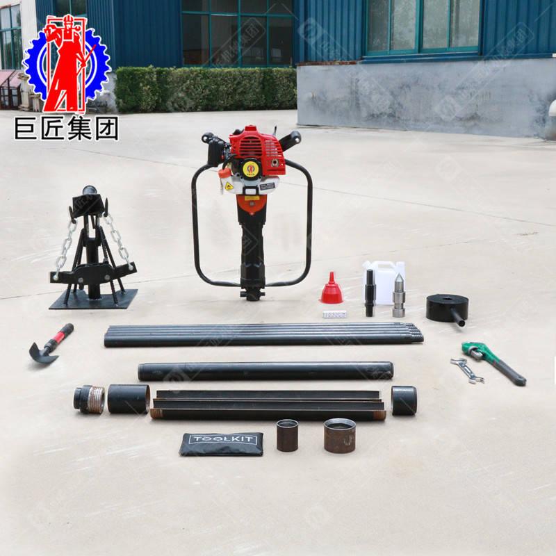 华夏巨匠 QTZ-1汽油机便携式取土钻机