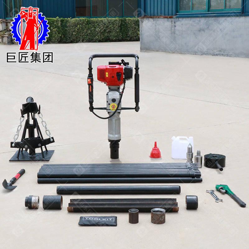 华夏巨匠 QTZ-3汽油机便携式取土钻机