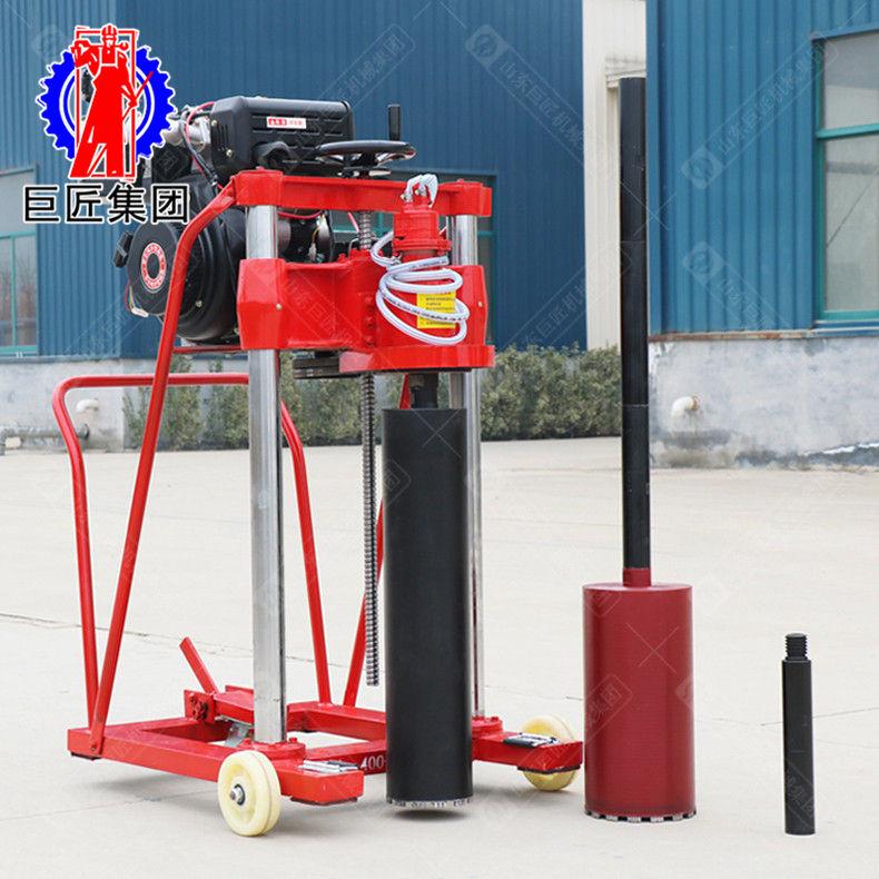华夏巨匠 HZC-20柴油机动力混凝土钻孔取芯机
