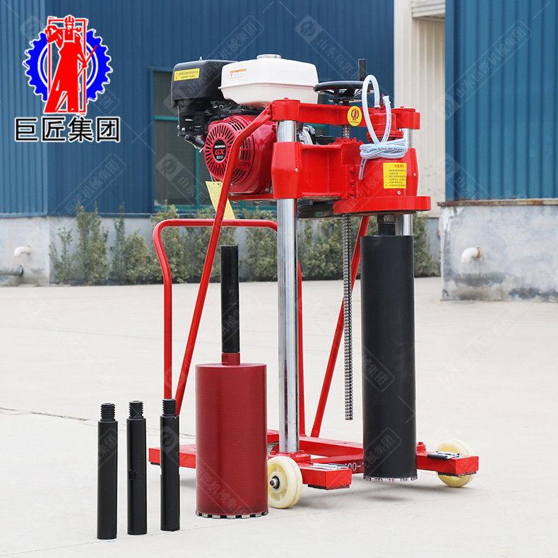 华夏巨匠 HZQ-20汽油机动力混凝土钻孔取芯机