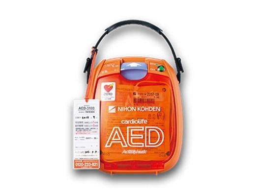 半自动体外除颤器--日本光电AED-3100