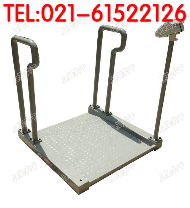 带扶手轮椅电子秤价钱