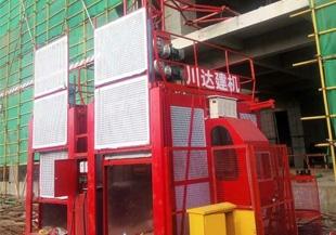 品质好的河南施工电梯厂家选出施工电梯,赢得消费者的信任