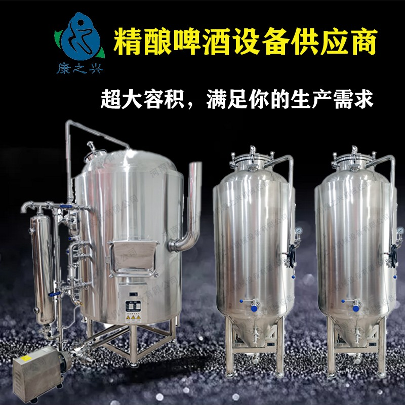 河南康之兴酿酒机械生产厂家