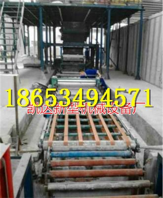 型号齐全匀质板外墙板设备水泥基匀质板搅拌机设备厂家价格