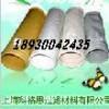 科格思覆膜针刺毡除尘滤袋/集尘袋/收尘袋
