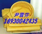 P84耐强酸碱/耐腐蚀高温除尘滤袋/集尘袋/收尘袋