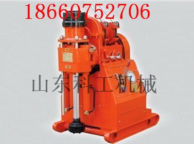 科工设备ZLJ350坑道钻机360度打孔机钻机配件
