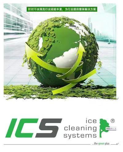 陕西克林勒斯清洁技术服务有限公司