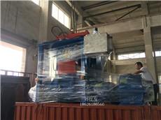 新款液压式55升密炼机-橡塑制品用设备
