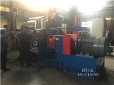 江苏橡胶机械RX-450型炼胶机-18寸开炼机设备带变频器