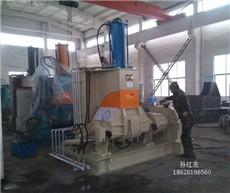 密炼机瑞兴橡塑机械公司